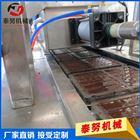 巧克力成型生产线