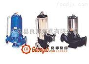 屏蔽泵永嘉良邦制造