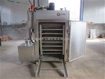 香肠烟熏炉|熏肠机器