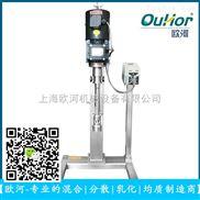 MA60-高速分散机|乳化成套设备|均质乳化机