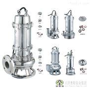 PWF耐腐蚀排污泵-不锈钢潜水排污泵-防腐蚀排污潜水泵