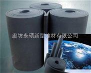 橡塑海绵保温材料品牌/橡塑海绵板厂家/橡塑海绵产品标准