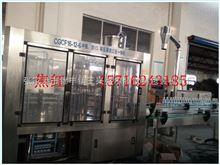 DGCF系列三合一全自动瓶装盐汽水生产线