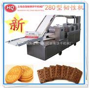 HQ-280型饼干生产线 饼干加工设备 小型饼干机械