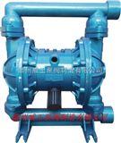 隔膜泵 铝合金隔膜泵 气动隔膜泵 QBY铝合金材质