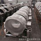 供应电加热夹层锅 炒料机