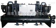 低溫螺桿冷水機組