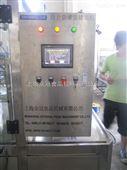 上海众冠自立袋灌装旋盖机