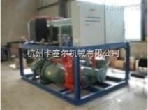 超低温冷冻机设备