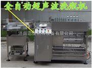 工业用酱料灌装机负离子空气洗瓶机 烘干速度快