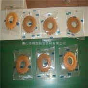 原味曲奇饼干自动化包装机 曲奇饼干生产厂家包装机全自动