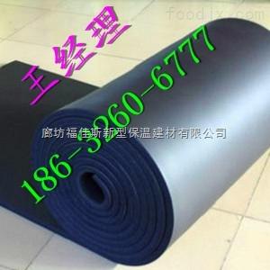 无甲醛橡塑板