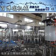 维他命水液体三合一灌装机 小瓶水灌装机BBR-271