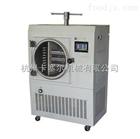 压盖型硅油加热冷冻干燥机