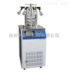 普通隔板型冷冻干燥机