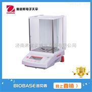 0.1mg,220g电子分析天平AR224CN