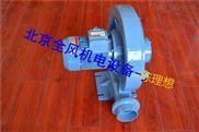 台湾旋涡风机,气泵的型号