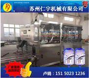 厂家直销 QGF--450型3加仑桶装水灌装生产设备