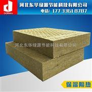 七台河市岩棉板厂家 外墙保温隔热专用岩棉板 高密度棉板 耐高温保温材料
