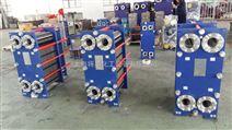 上海锅炉加热节能板式换热器直销