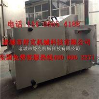 SKQPJ315剁切鸡块机专业厂家新闻资讯