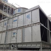 不銹鋼冷卻塔-明新冷卻塔(東莞明新玻璃纖維工程有限公司)