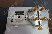 优质红酒瓶盖扭力测试仪|SGHP-50扭力瓶盖测试仪价格