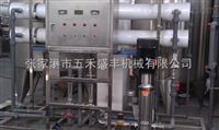 RO 系列反渗透装置