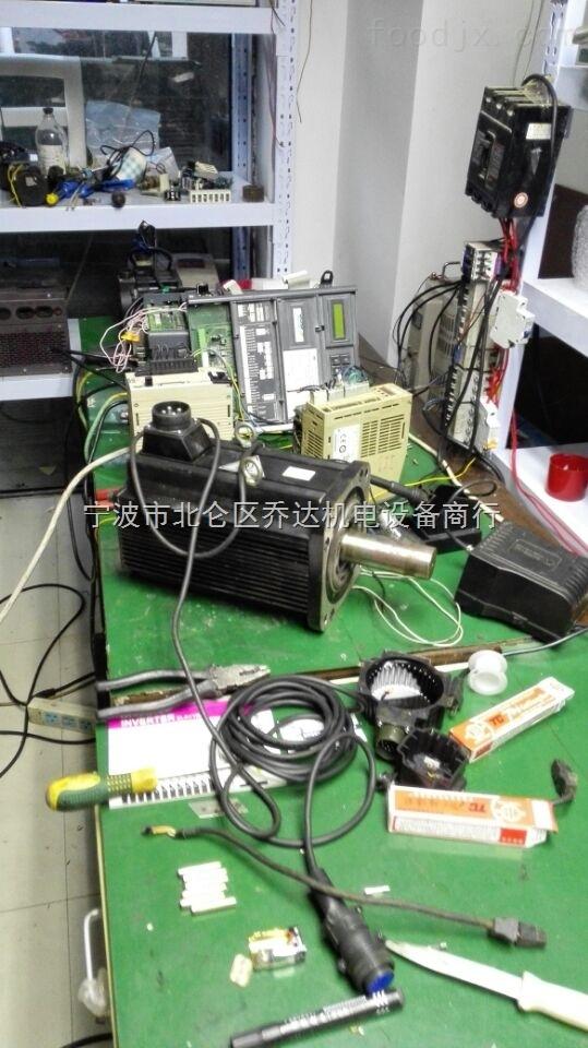 维修安川伺服常见故障: 李工无显示、缺相、过流、过压、欠压、过热、过载、接地、参数错误、有显示无输出、模块损坏等。 安川伺服维修型号: SGDM系列 SGDM-01ADA SGDM-02ADA SGDM-04ADA SGDM-08ADA SGDM-10ADA 等 SGDH系列 SGDH-2BAEB SGDH-3ZAEB SGDH-3GAEB SGDH-2BDEB SGDH-4EDEB 等 SGDV系列 SGDV-R70F SGDV-R90F SGDV-2R1F SGDV-2R8F SGDV-R70A 等