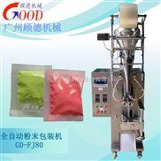 GD-FJ80 淄博螺杆粉末定量包装机