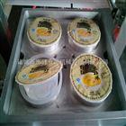 全自动抽真空碗式粉蒸肉封碗机鸭血盒式封盒机