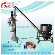 GD-FG除臭粉劑小型灌裝機