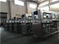纯水大桶装灌装机设备