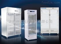 博科藥品冷藏箱報價單