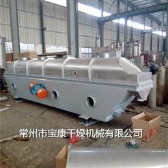 ZLG系列振动流化床干燥机