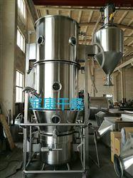 GFG-120立式沸腾干燥机