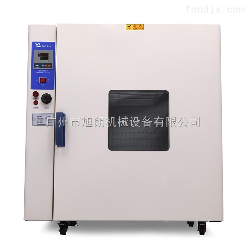 玫瑰花养生茶烤箱/五谷杂粮烘箱/红枣干燥箱