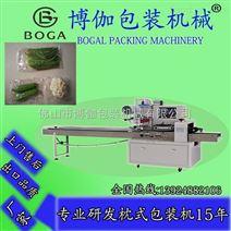 BG600W伺服有机果蔬菜自动感应包装机械 青菜瓜果卧式袋装封口包装机厂家