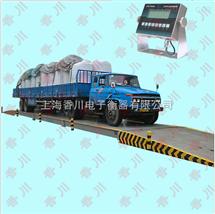 楚雄防爆汽车衡(丽江工业电子秤)沙坪坝不锈钢台秤