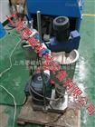 鋰電池專用SGN鋰電池負極漿料分散機