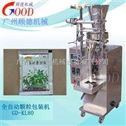 GD-KL 供应调味品颗粒包装机