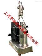 GLC2000黄油粉液混合机
