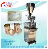 GD-KG 半自动干燥剂颗粒灌装机