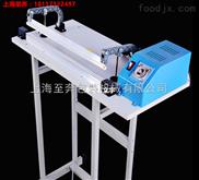 脚踏式封口机 上海江苏脚踏式封口机优质供应商