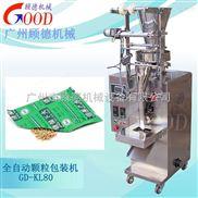 GD-KL小型中药颗粒包装机价格