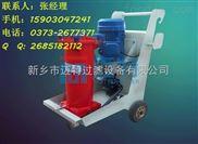 供应OFU10P1N2B05B贺德滤油机