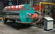 山東濟南10萬大卡燃油有機熱載體鍋爐廠家直銷價格