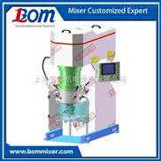 BMNH-上海宝冕电加热真空立式捏合机厂家价格
