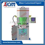 上海宝冕BMNH高粘度立式捏合机 立式捏合机价格