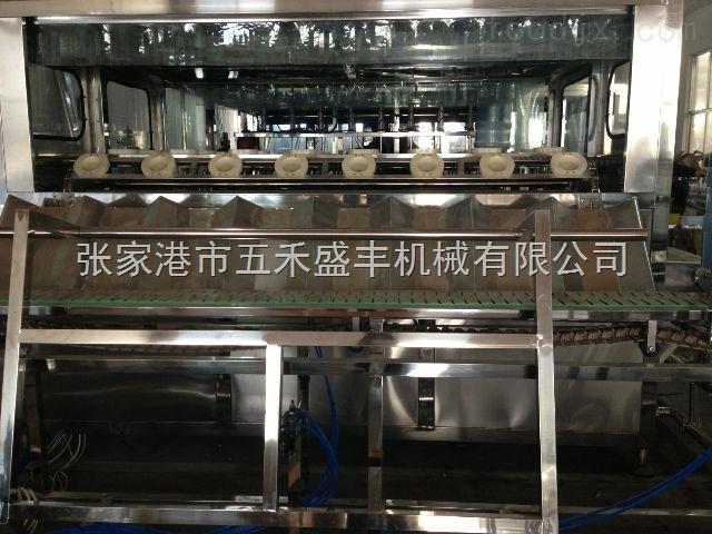 大桶水灌装机